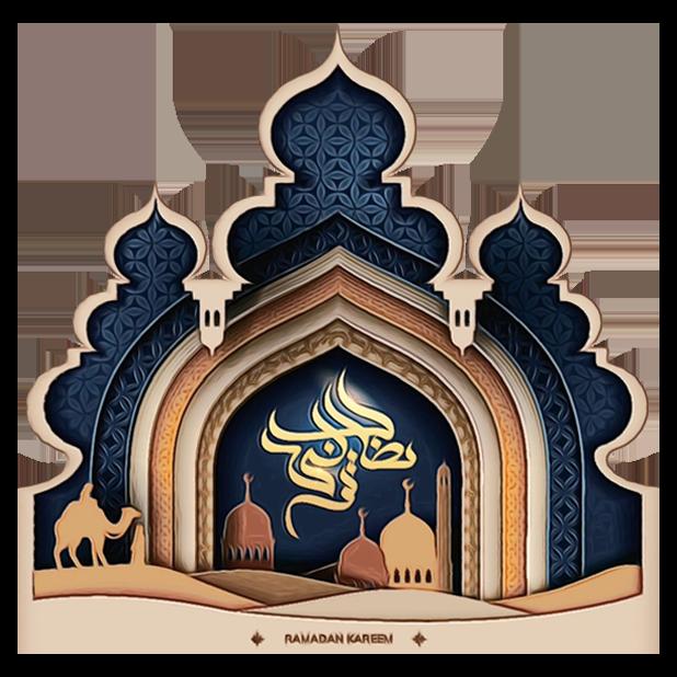 Ramadan HD Stickers شهر رمضان messages sticker-1