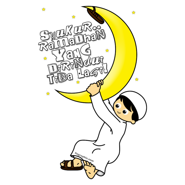 Ramadan HD Stickers شهر رمضان messages sticker-11