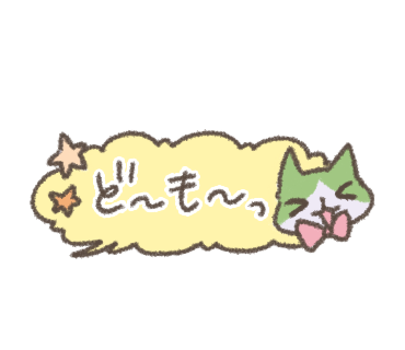 Speech bubble of Hachiware messages sticker-3