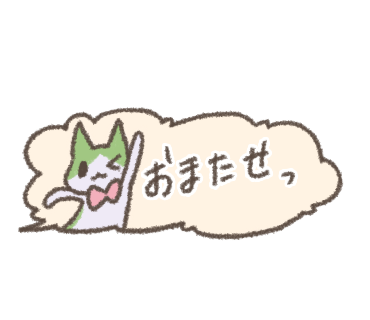 Speech bubble of Hachiware messages sticker-4