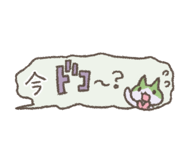 Speech bubble of Hachiware messages sticker-5