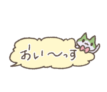 Speech bubble of Hachiware messages sticker-2
