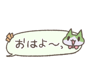 Speech bubble of Hachiware messages sticker-0