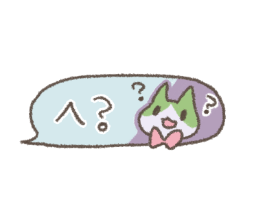 Speech bubble of Hachiware messages sticker-9