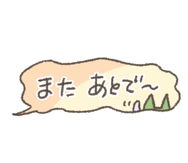 Speech bubble of Hachiware messages sticker-6