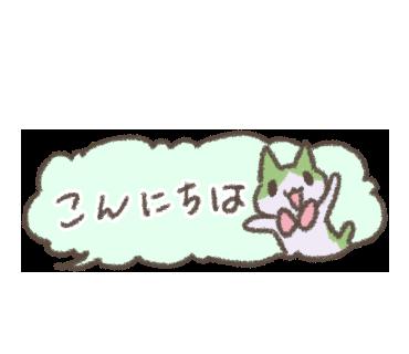 Speech bubble of Hachiware messages sticker-1