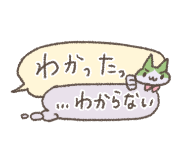 Speech bubble of Hachiware messages sticker-11