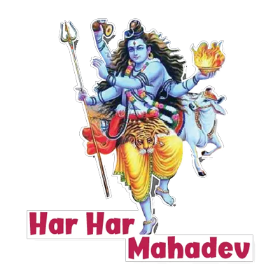 Mahashivratri Stickers messages sticker-0