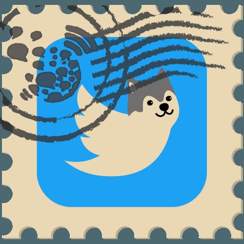 PupPod Rocker messages sticker-5