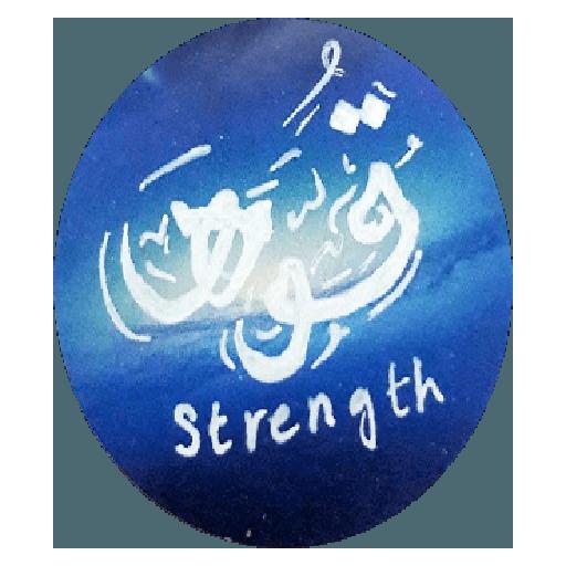 استكرات مخطوطات عربية رائعة messages sticker-3