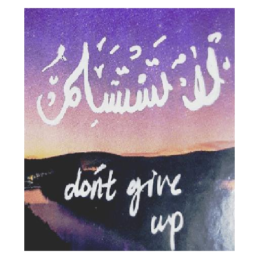 استكرات مخطوطات عربية رائعة messages sticker-1