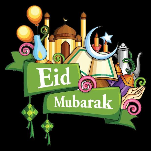 Eid Mubarak عيد الفطر Stickers messages sticker-6
