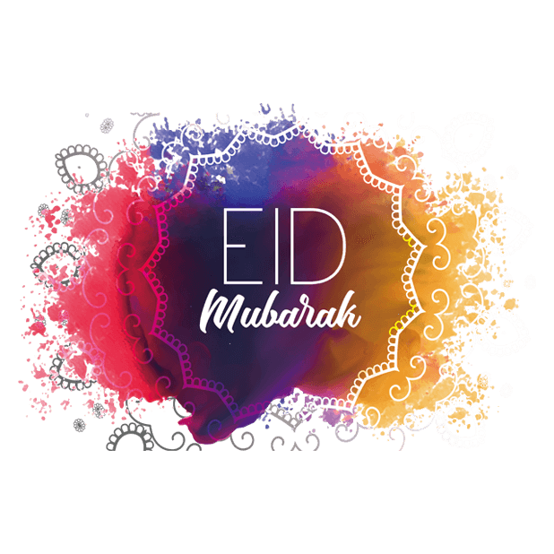 Eid Mubarak عيد الفطر Stickers messages sticker-0