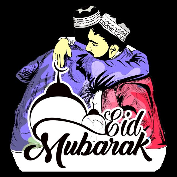 Eid Mubarak عيد الفطر Stickers messages sticker-2