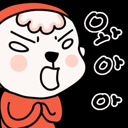 첫번째 이모양 이모티콘 messages sticker-10