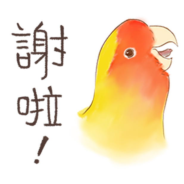 小可愛搞怪鳥家族 messages sticker-9