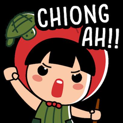 Ang Ku Kueh Girl - Pack 4 messages sticker-5