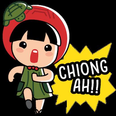 Ang Ku Kueh Girl - Pack 4 messages sticker-4