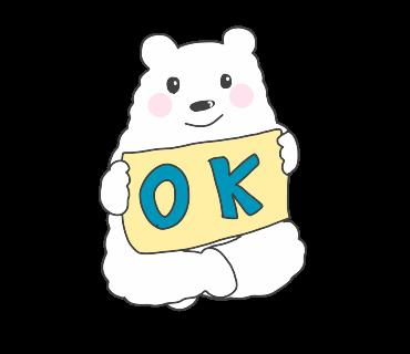 fluffy-white-friends messages sticker-7