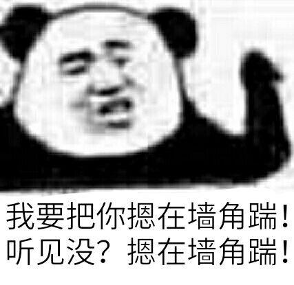 Panda Stickers messages sticker-5