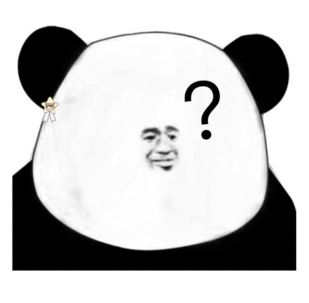 Panda Stickers messages sticker-2