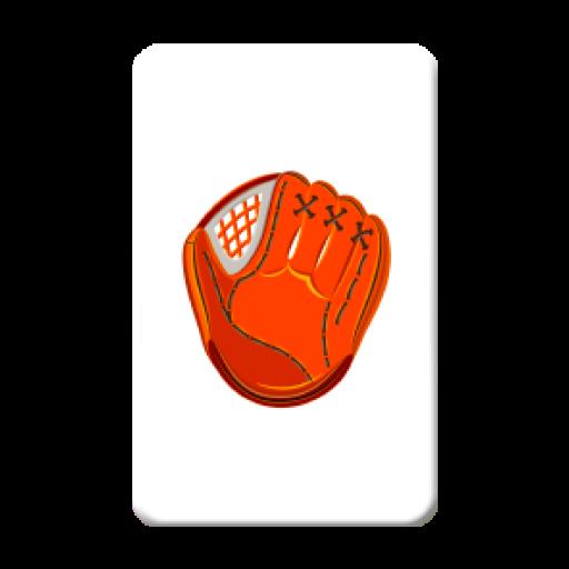 Sport Memory messages sticker-3