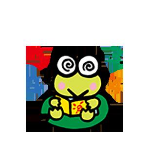 Ech Sticker messages sticker-4