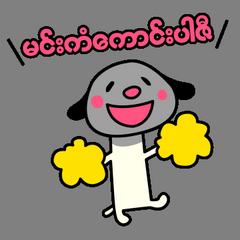 Nhãn Dán Chú Chó Hề messages sticker-9
