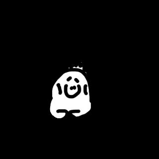 恐竜のすこしくん messages sticker-10