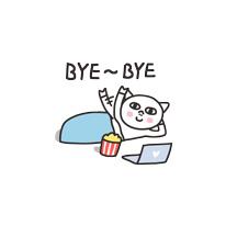 Get cute - cat messages sticker-3