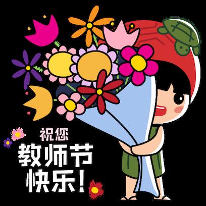 Ang Ku Kueh Girl - TeachersDay messages sticker-7