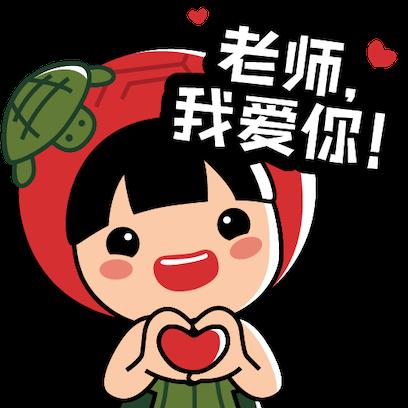 Ang Ku Kueh Girl - TeachersDay messages sticker-5