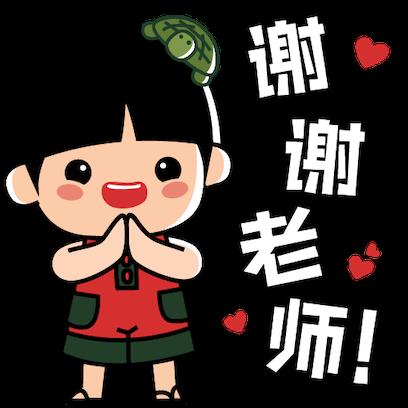Ang Ku Kueh Girl - TeachersDay messages sticker-6