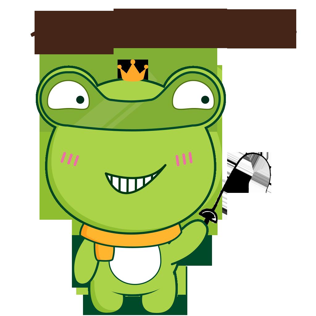 程序蛙 messages sticker-1
