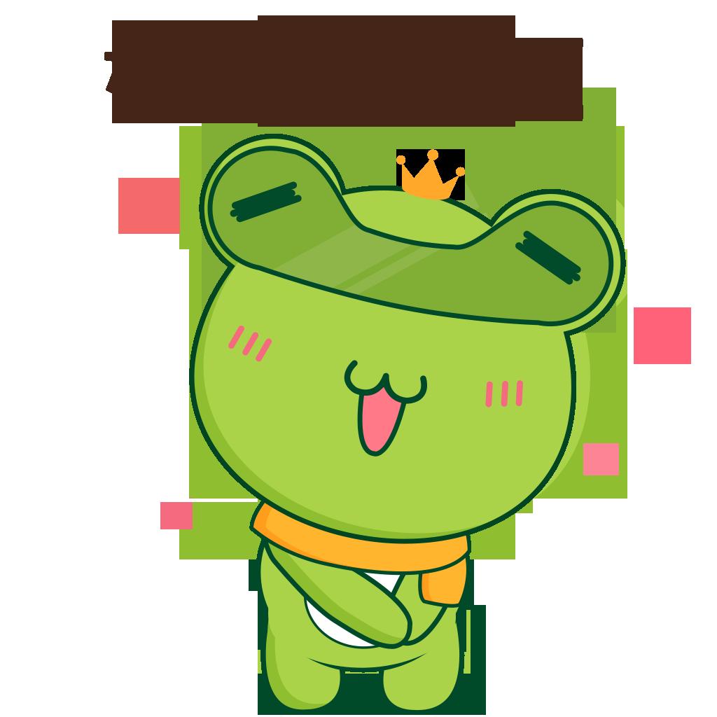 程序蛙 messages sticker-5