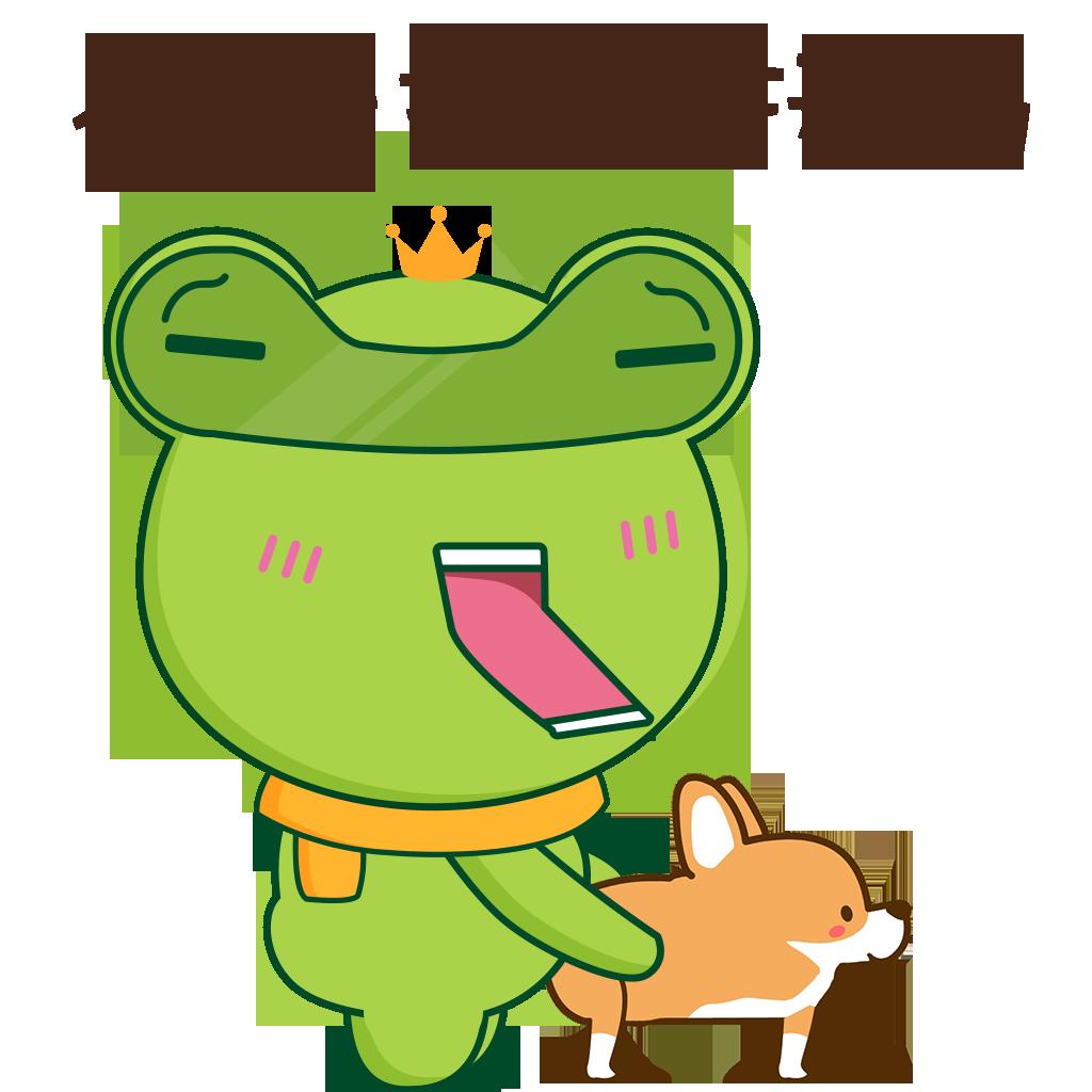 程序蛙 messages sticker-0