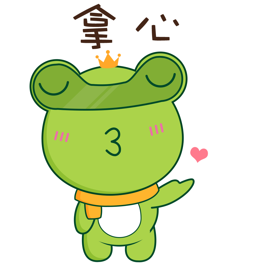 程序蛙 messages sticker-10
