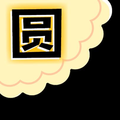 Ang Ku Kueh Girl - Mid Autumn messages sticker-6