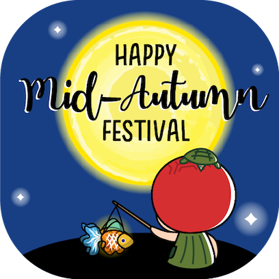 Ang Ku Kueh Girl - Mid Autumn messages sticker-7