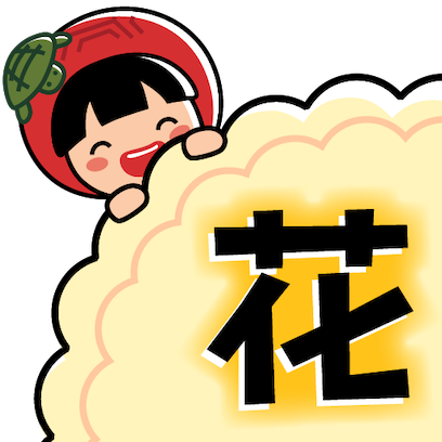 Ang Ku Kueh Girl - Mid Autumn messages sticker-3