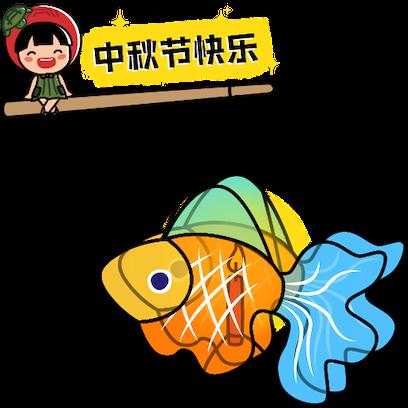 Ang Ku Kueh Girl - Mid Autumn messages sticker-9