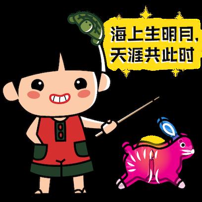 Ang Ku Kueh Girl - Mid Autumn messages sticker-1