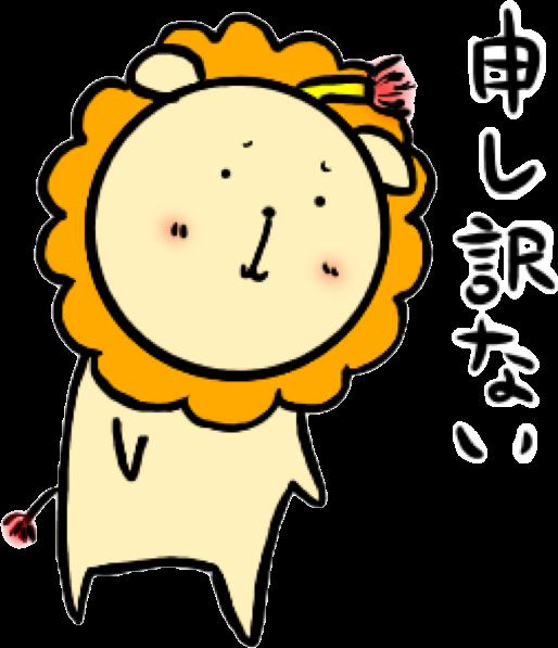 ベリオーン messages sticker-1