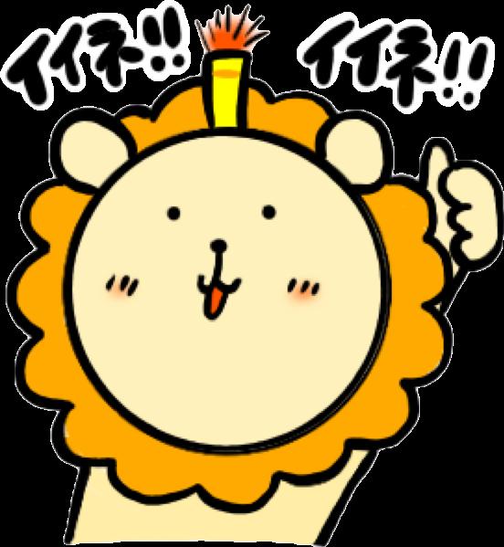 ベリオーン messages sticker-11