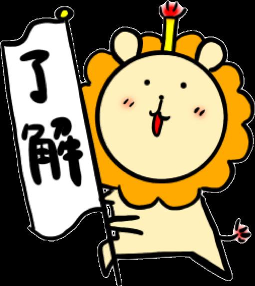 ベリオーン messages sticker-4