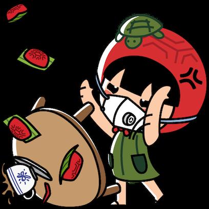 Ang Ku Kueh Girl - Unstoppable messages sticker-2