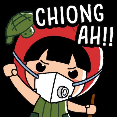 Ang Ku Kueh Girl - Unstoppable messages sticker-9