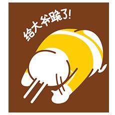 Fat Rabbit messages sticker-4