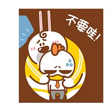 Fat Rabbit messages sticker-10