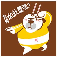 Fat Rabbit messages sticker-3